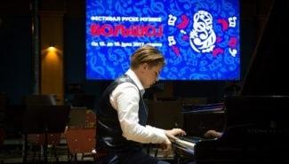 Фестиваль русской музыки «Большой» в Сербии