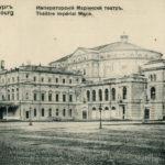 Мариинский театр отмечает 235-й день рождения