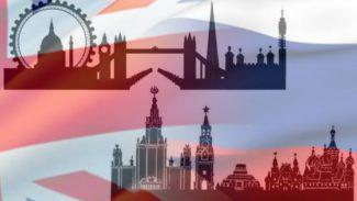 Концерт фестиваля «Диалоги двух столиц: Москва – Лондон» в рамках Всероссийского музыкального проекта «Взгляд в настоящее»