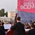 Фестиваль представит публике шедевры оперной классики под открытым небом