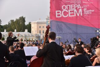 Опера – всем