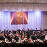«Русское искусство и мир». Панорама XV Международного фестиваля искусств имени А. Д. Сахарова