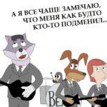 Обработки и транскрипции: как возрождается забытая музыка