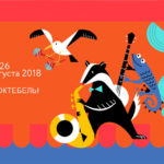 Джазовый фестиваль Koktebel Jazz Party в этом году впервые пройдет сразу на пяти площадках