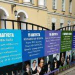 Концертный сезон Московской международной летней школы в Гнесинке – 2018