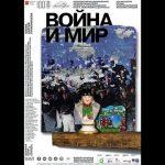 06 150x150 - МАМТ к столетию представил новые афиши художника Игоря Гуровича