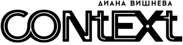 Объявлена программа фестиваля Дианы Вишневой