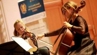 Концерт всероссийского проекта Alumni. Фото - ИЗВЕСТИЯ/Зураб Джавахадзе
