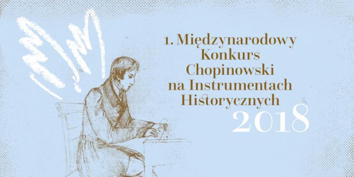 Первый Международный конкурс Шопена на исторических инструментах