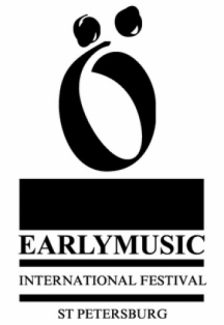 Фестиваль Earlymusic