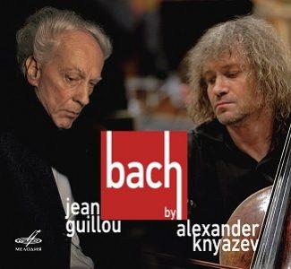 «Александр Князев и Жан Гийю играют Баха»
