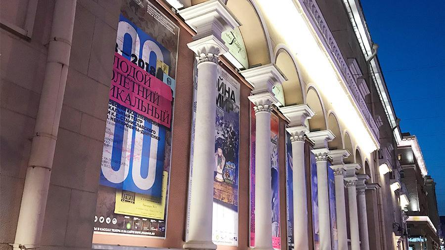 город театр самара официальный сайт афиша