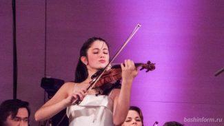 В Уфе объявили лауреатов Конкурса скрипачей Владимира Спивакова