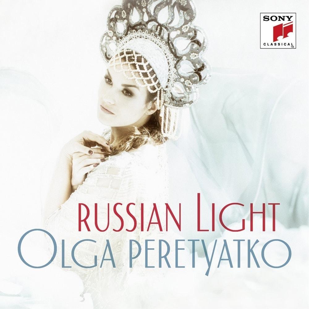 Диск уральского филармонического оркестра выиграл Opus Klassik