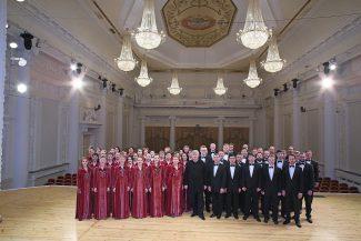Симфонический хор Свердловской филармонии