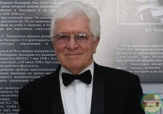 Борис Темирканов