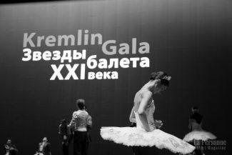 По концертам Kremlin Gala можно сложить впечатления о тенденциях в международном балете и о котировках танцовщиков