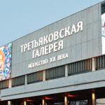 В Новой Третьяковке состоится мировая премьера оперы Ильи Демуцкого