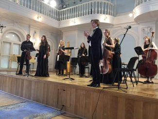 Открытие Стам-фестиваля - 2018 в Рахманиновском зале Московской консерватории