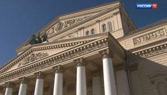 Большой театр представляет первую балетную премьеру сезона