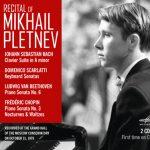 Впервые издан концерт Михаила Плетнева 1979 года