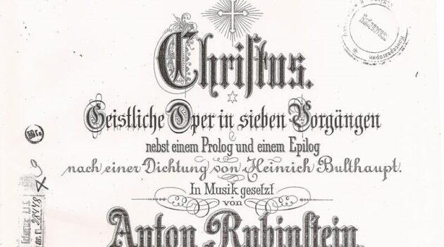 опера Антона Рубинштейна «Христос» прозвучит в Концертном зале Мариинского театра