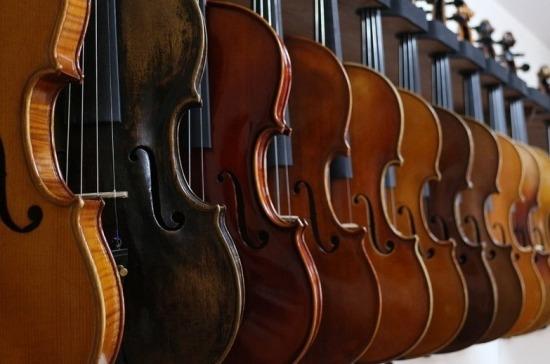 Минкультуры внедрит систему меток на музыкальных инструмента