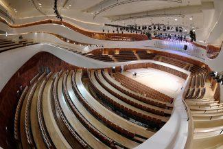 """Концертный зал """"Зарядье"""". Фото - Григорий Сысоев"""