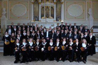 Андреевский оркестр