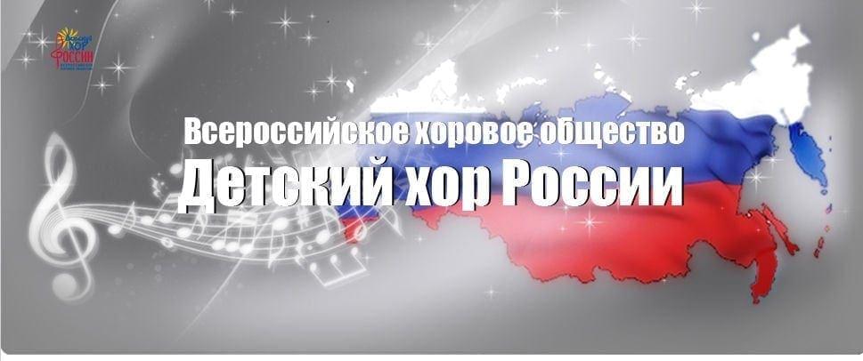 27 декабря 2018 Детский хор выступит в Государственном Кремлевском дворце