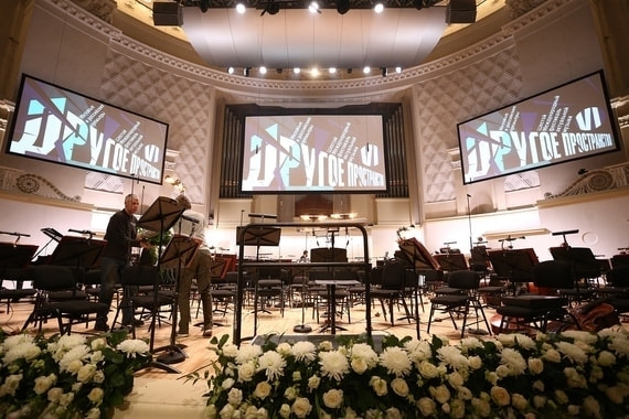 На фестивале «Другое пространство» русская музыка помещена в мировой контекст. Фото - Андрей Гордеев