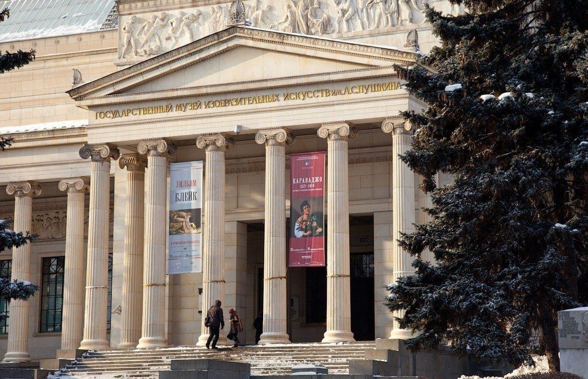 """""""Декабрьские вечера"""" начались в Музее изобразительных искусств имени Пушкина"""