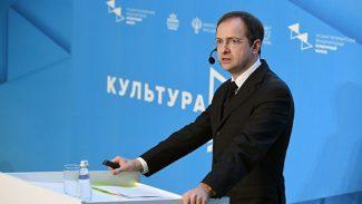 Владимир Мединский. Фото - Алексей Даничев
