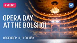 День оперы в Большом