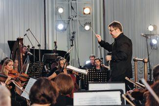Открытая репетиция Санкт-Петербургского ГАСО