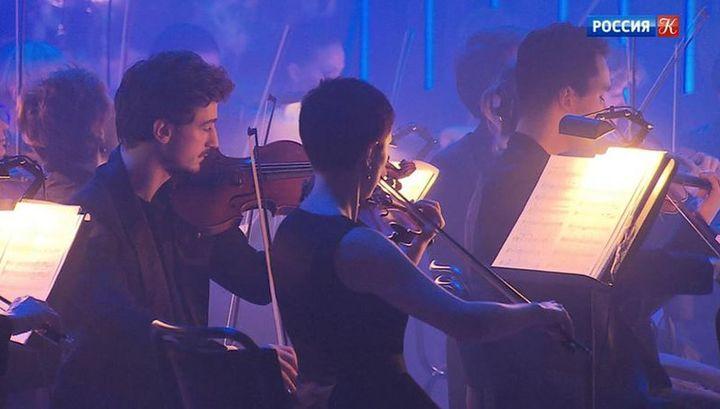 В «Зарядье» состоялся концерт произведений исландского композитора Йохана Йоханнссона