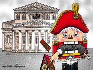 В России изменится система продажи и возврата театральных билетов