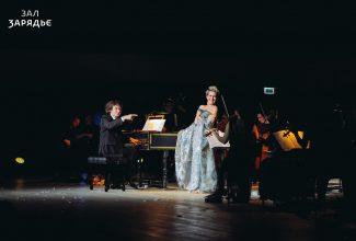 В концертном зале «Зарядье» выступила Джойс Дидонато