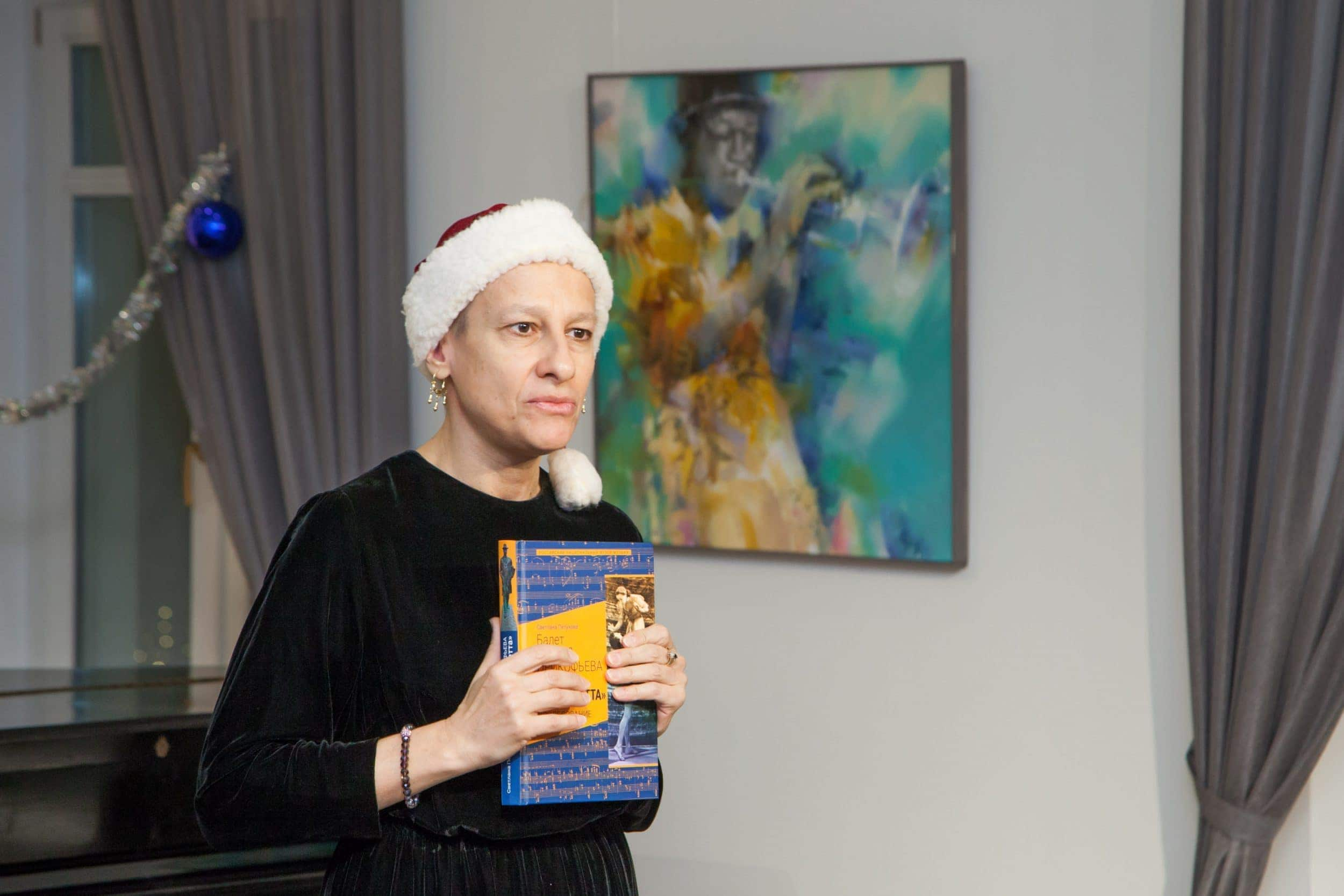 Светлана Петухова представляет свою книгу. Фото - glinka.museum