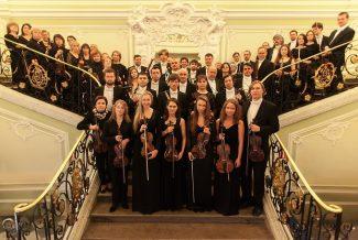 Санкт-Петербургский государственный академический симфонический оркестр объявляет прослушивание
