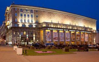 Онлайн-продажа абонементов Московской филармонии стартует 1 февраля