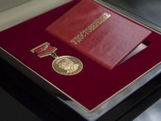 Дениса Мацуева наградили медалью имени Льва Николаева