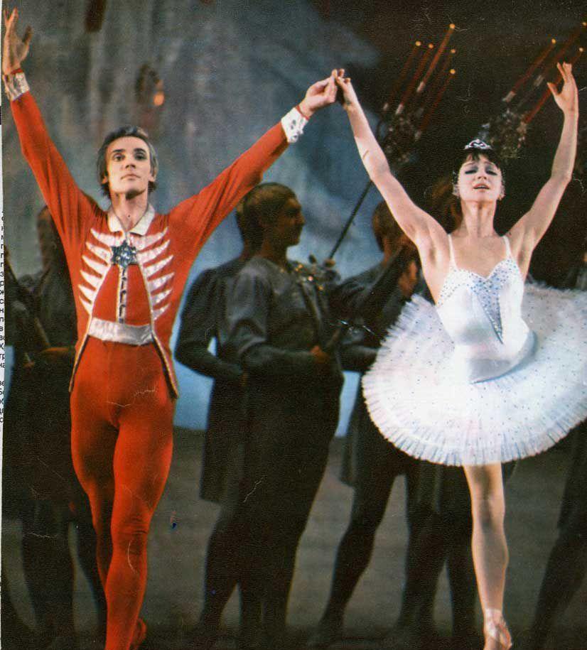 Владимир Васильев и Екатерина Максимова