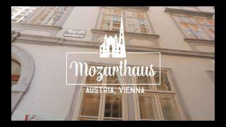 Музей Моцарта в Вене бьет рекорды посещаемости