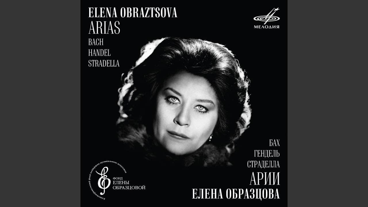 Фирма «Мелодия» выпустил диск «Елена Образцова. Арии»