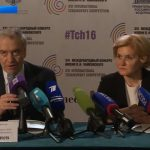 В Мариинском театре прошла пресс-конференция, посвященная Конкурсу имени Чайковского