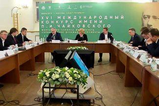 В Мариинском театре пройдет пресс-конференция, посвященная Конкурсу имени П. И. Чайковского
