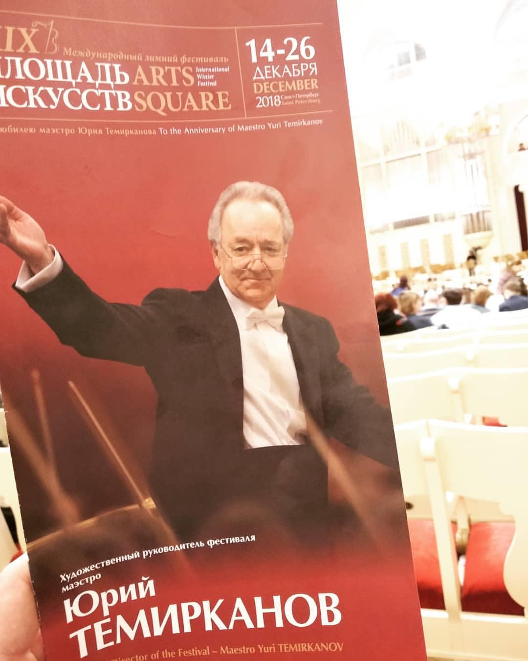 XIX Международный зимний фестиваль «Площадь искусств» прошел под знаком юбилея Юрия Темирканова