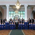 Государственная академическая хоровая капелла России имени А. А. Юрлова