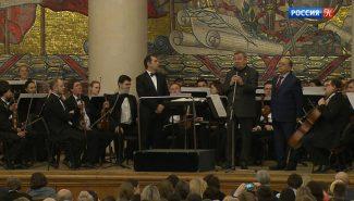 В МГУ прошёл благотворительный концерт оркестра Большого театра